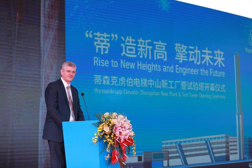 蒂森克虏伯电梯(中国)首席执行官约根·博乐开幕致辞
