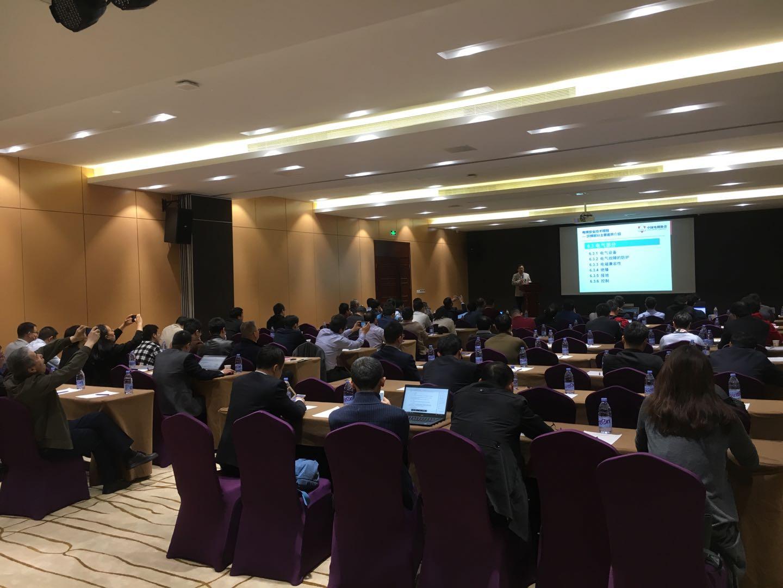 中国电梯协会标准委员会2018年年会暨编制组会议召开
