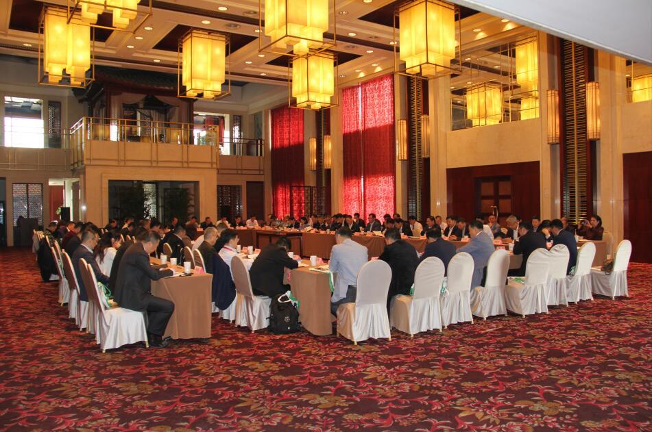 中国电梯协会八届五次理事会会议召开